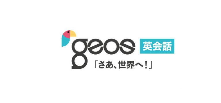 geos-logo
