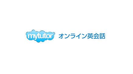 mytutor