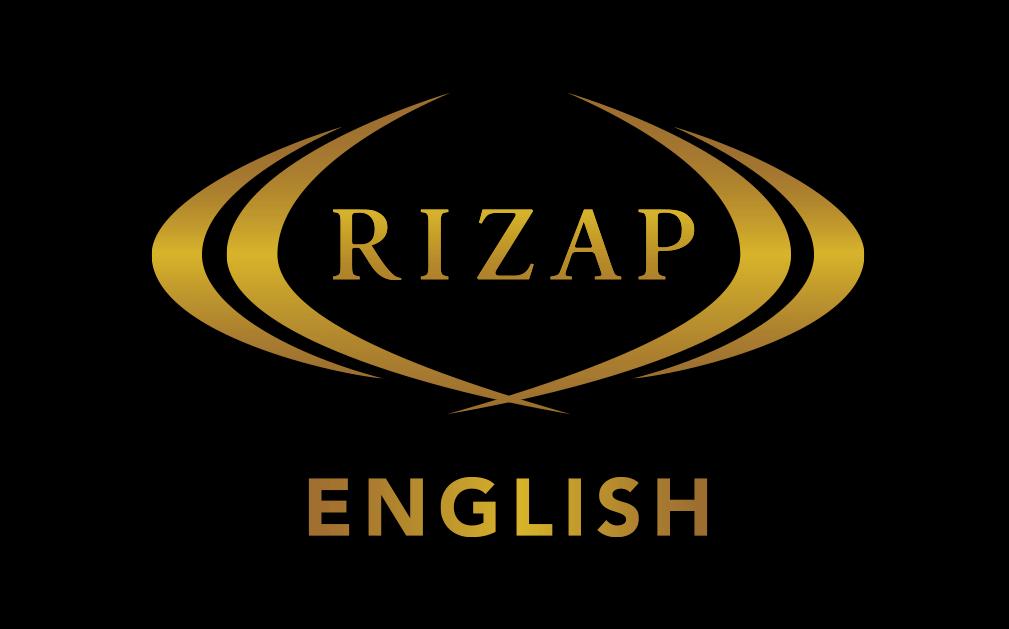 RIZAP ENGLISH(ライザップイングリッシュ)