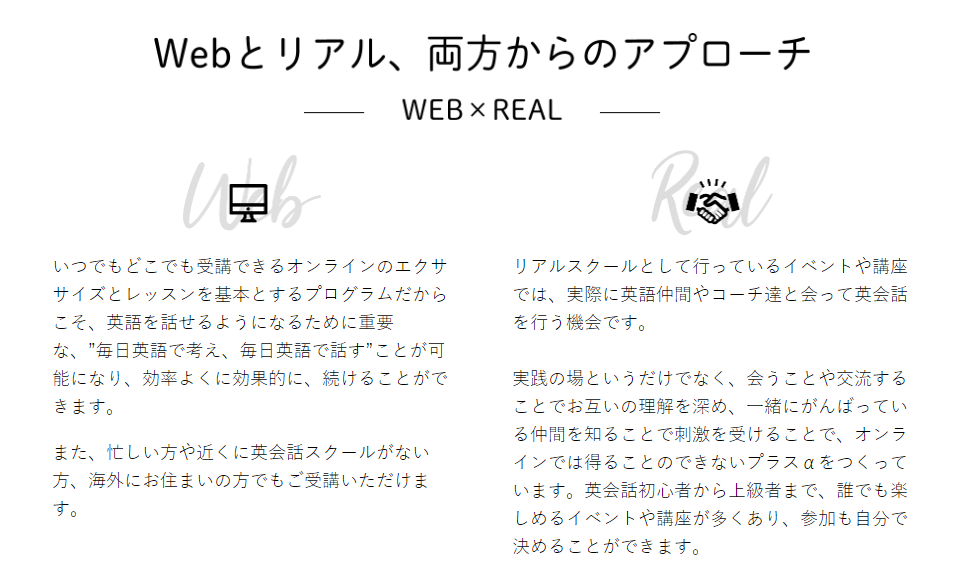 lobi-web-real