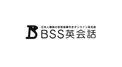 BSS英会話