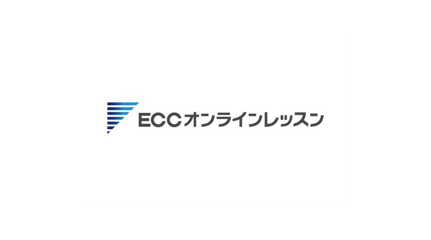 ECCオンラインレッスン